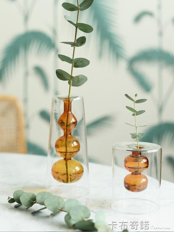 復古彩色玻璃插花瓶葫蘆水培花器裝飾擺件ins 摩可美家