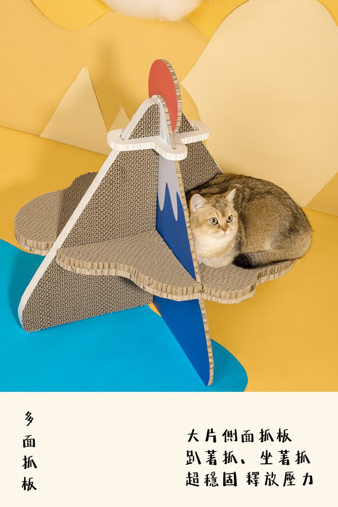 tinypet 富士山貓抓板 貓爬架