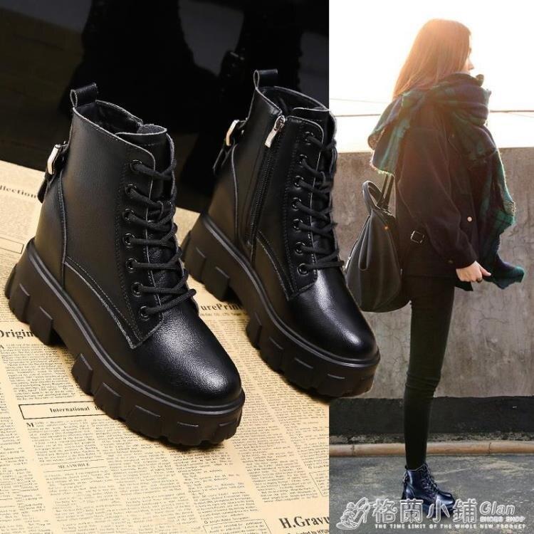 黑色馬丁靴女新款高跟英倫厚底網紅百搭內增高短靴女春秋單靴