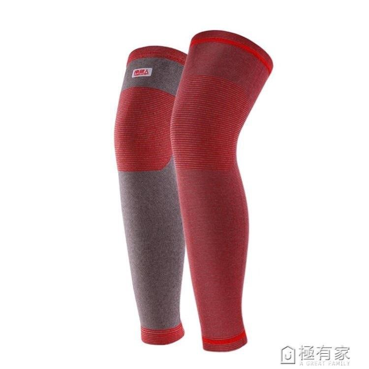 南極人加長款互護膝蓋保護套保暖男女士自發熱護理關節防寒