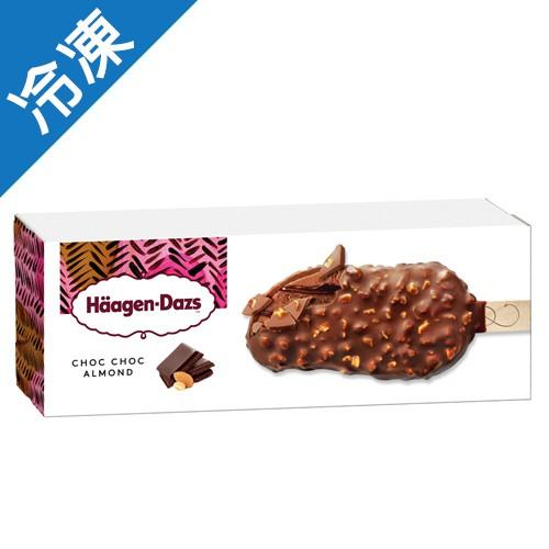 哈根達斯巧克力脆杏仁雪糕69G/支【愛買冷凍】