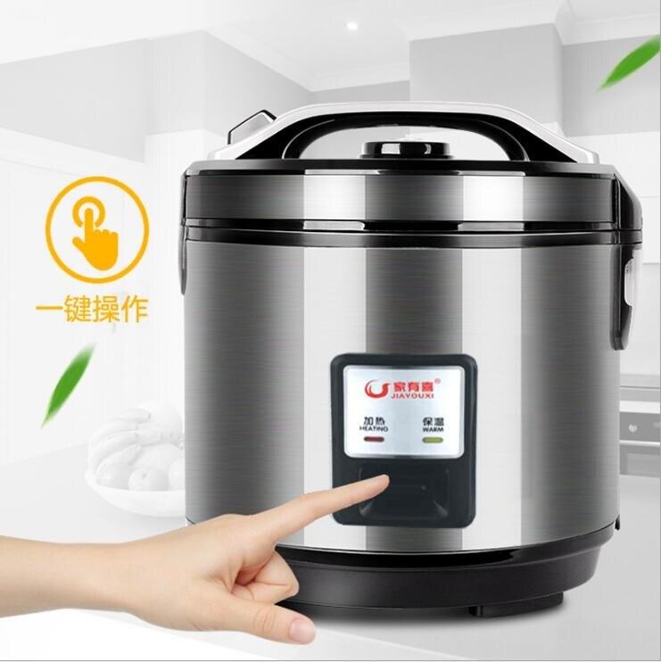 110V不粘電飯煲4L升家用大電飯鍋小家電廚房電器3-4人大容量 摩可美家