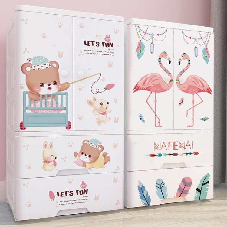 簡易衣櫃現代簡約臥室組裝收納櫃子塑料雙開門掛衣櫥嬰兒童掛衣櫃