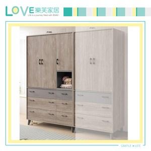 【LOVE樂芙】瓦奧蘭多4×7尺衣櫥