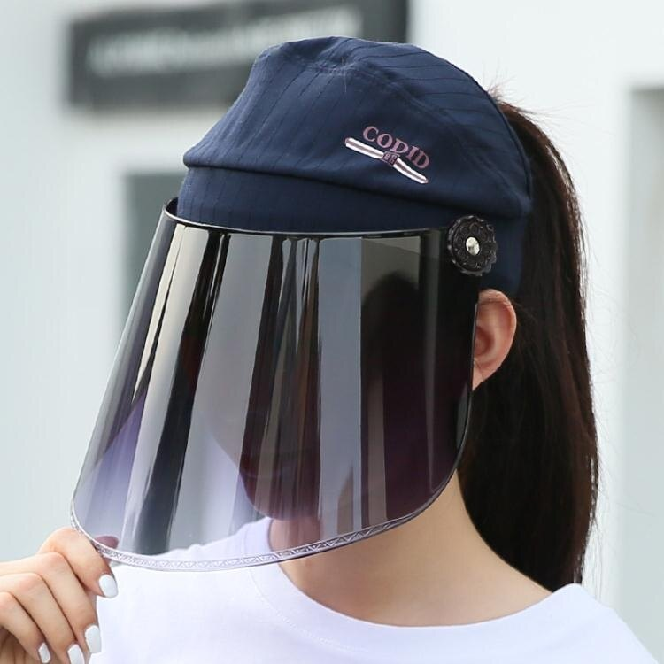 廠家直銷太陽帽女夏季防紫外線遮陽帽戶外騎車半包頭遮臉帽子大檐