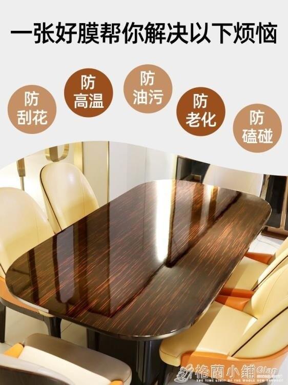 灶台大理石餐桌面茶幾家具貼膜耐高溫高檔透明玻璃貼紙保護膜自黏
