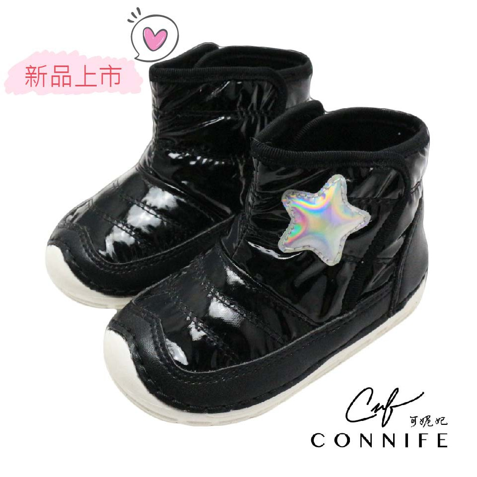 【CONNIFE 可妮妃】POP星星防踢短靴-黑