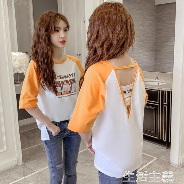 【百淘百樂】露背上衣 純棉短袖T恤女夏新款寬鬆韓版顯瘦印花露背心 熱銷~