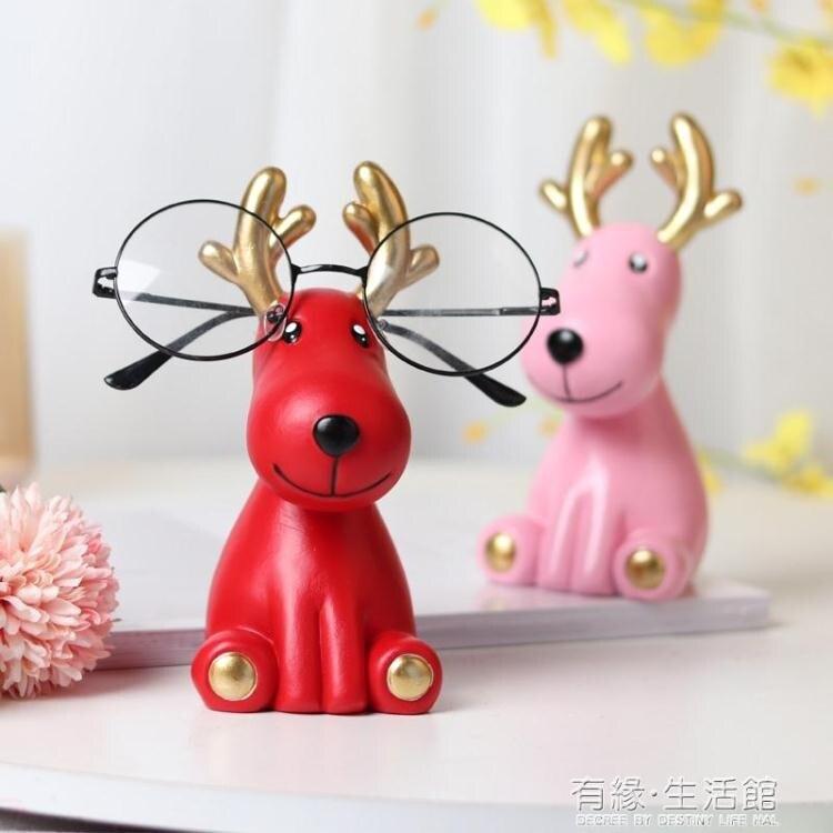 創意可愛動物眼鏡支架擺件眼鏡店展示架玄關桌面裝飾品眼鏡收納架