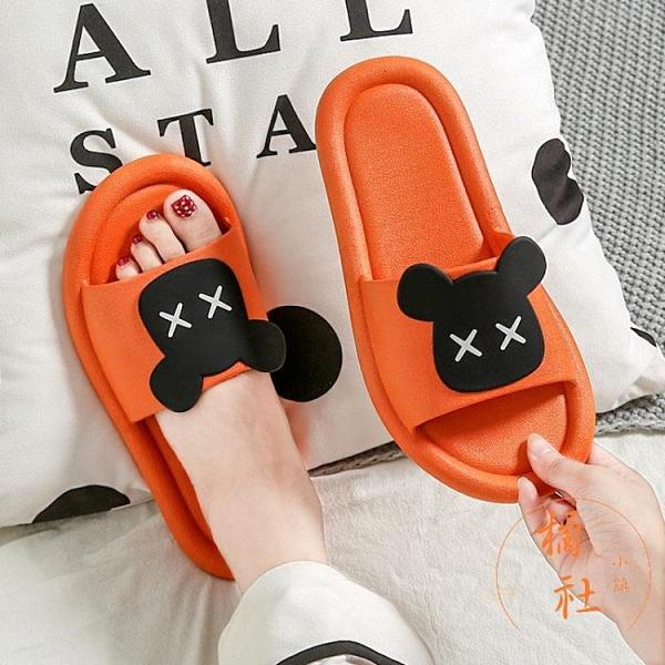 居家拖鞋夏涼拖鞋情侶室內可愛外穿拖鞋【橘社小鎮】