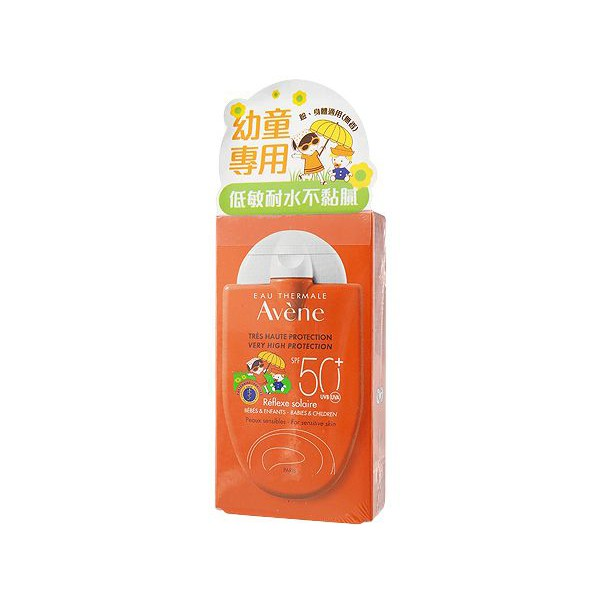 Avene 雅漾 寶貝防曬液(耐水型) SPF50+ (30ml)【小三美日】 DS000882