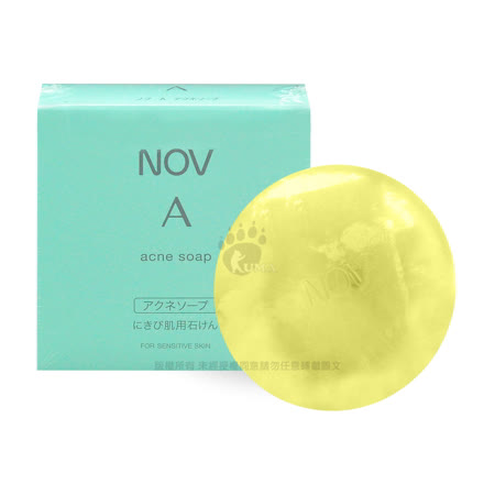 NOV 娜芙 青春乳霜皂 70g (1顆)