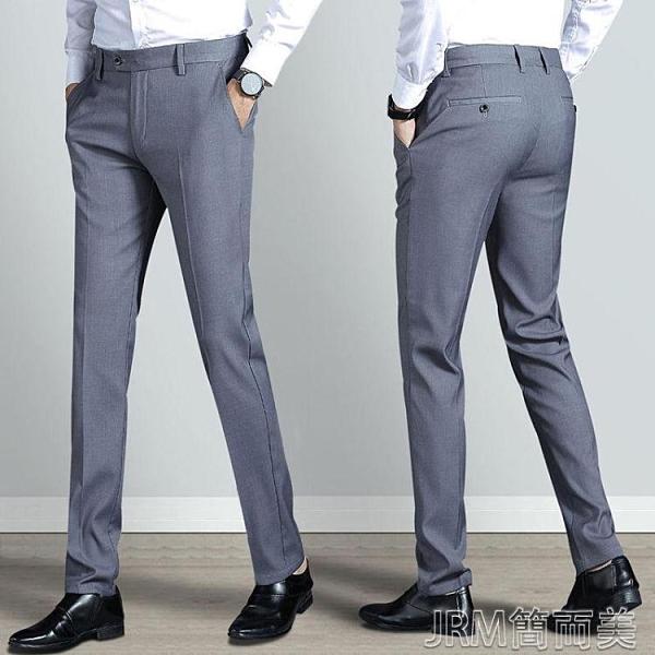 灰色褲子男夏季男士西褲薄款商務休閒褲男工作褲職業西裝修身長褲 快速出貨
