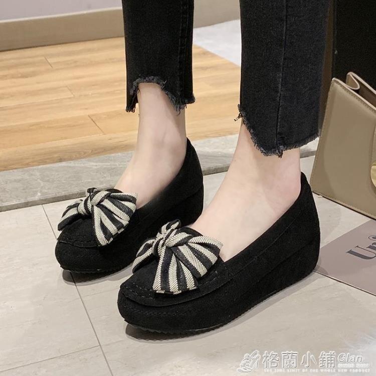 搖搖鞋 春秋媽媽鞋新款厚底鬆糕鞋蝴蝶結內增高女鞋一腳蹬搖搖鞋工作