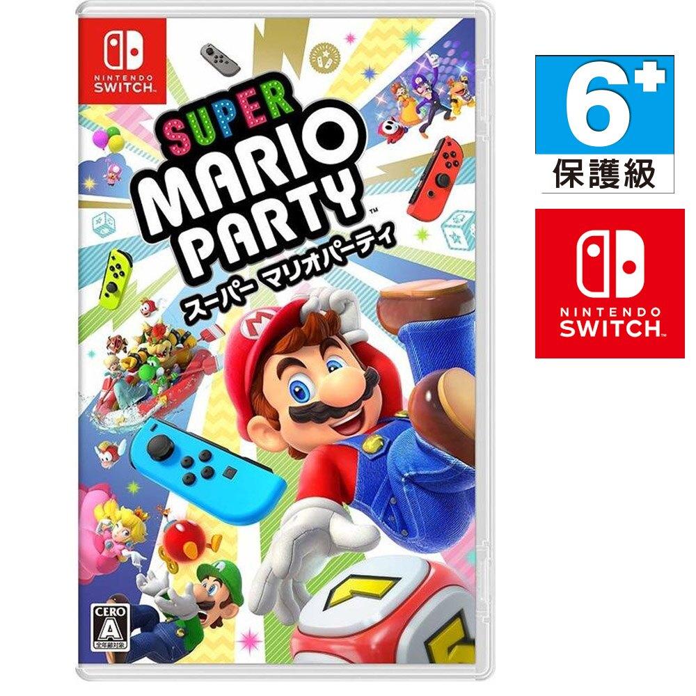 任天堂 NS SWITCH Super Mario Party 超級瑪利歐派對