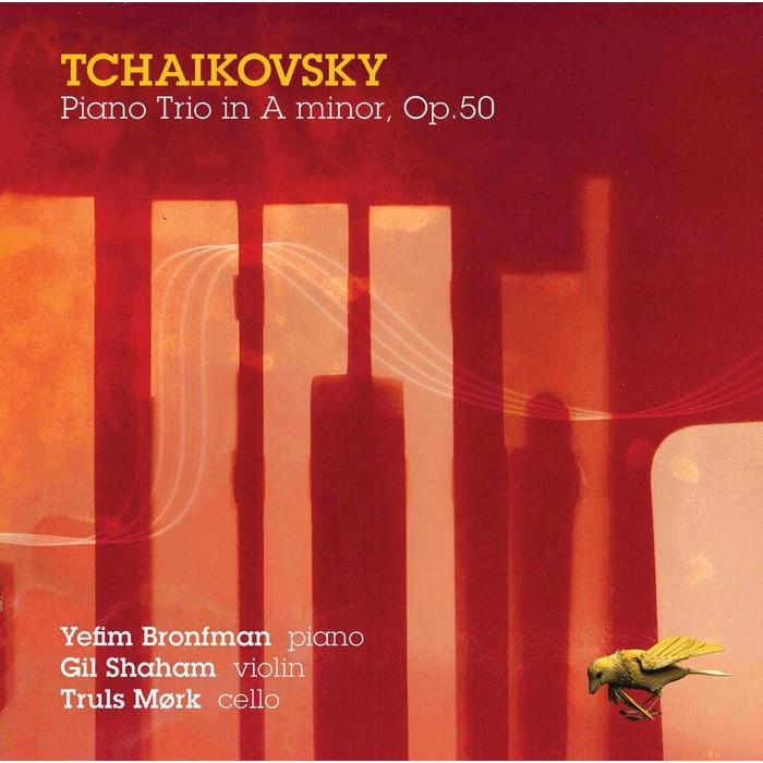 柴可夫斯基 鋼琴三重奏 夏漢 布朗夫曼 Tchaikovsky Piano Trio Op 50 CC05