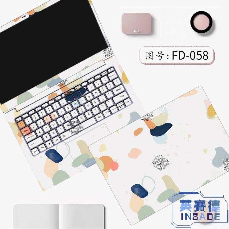 【八折】電腦貼紙惠普14寸15.6華碩戴爾筆記本蘋果保護膜
