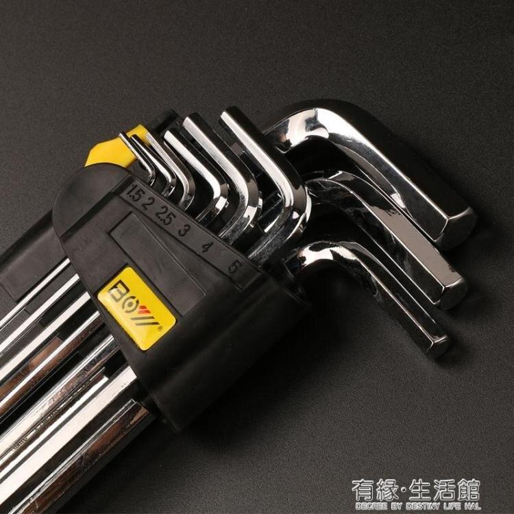 內六角扳手套裝球頭自行車修車工具公路山地車加長內六方9件套