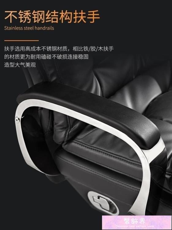 辦公椅 品儀老板椅真皮電腦椅 家用辦公椅子可躺按摩大班椅商務電競座椅 裝飾界
