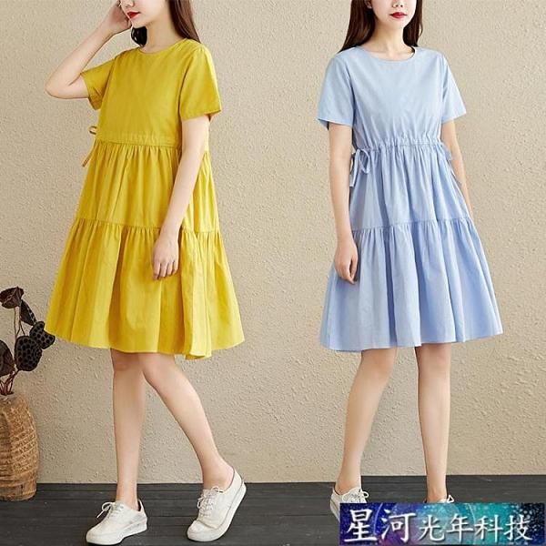 大碼洋裝 夏季新款寬鬆大碼休閒減齡遮肚蛋糕裙中長款棉麻短袖連身裙女 星河光年