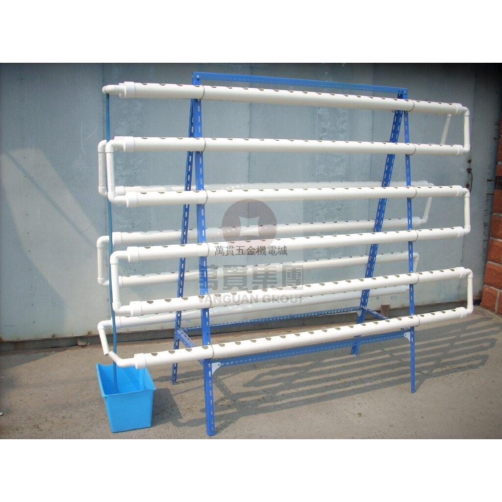 熱銷新品 超大型六層12管A形種植架 家庭作坊式陽臺管道無土栽培種植機 陽臺植物種菜機