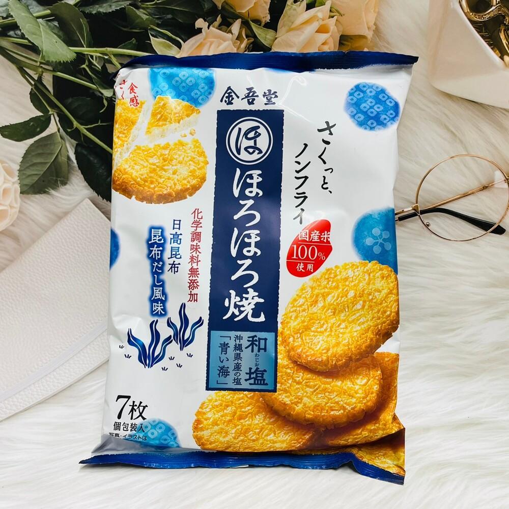 潼漾小舖 日本 金吾堂製菓 金吾堂米果 和鹽味 (一包7枚入) 日高昆布風味