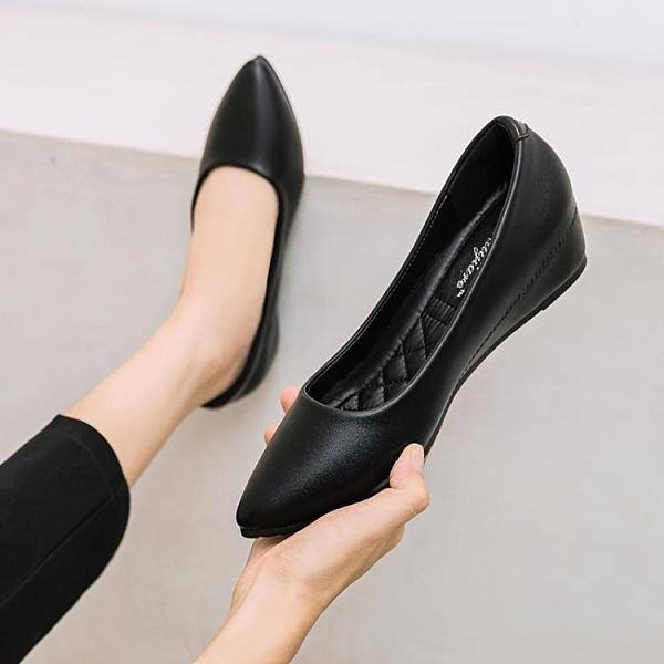 豆豆鞋女工作鞋女黑色職業氣質平底軟皮內增高單鞋女【慢客生活】