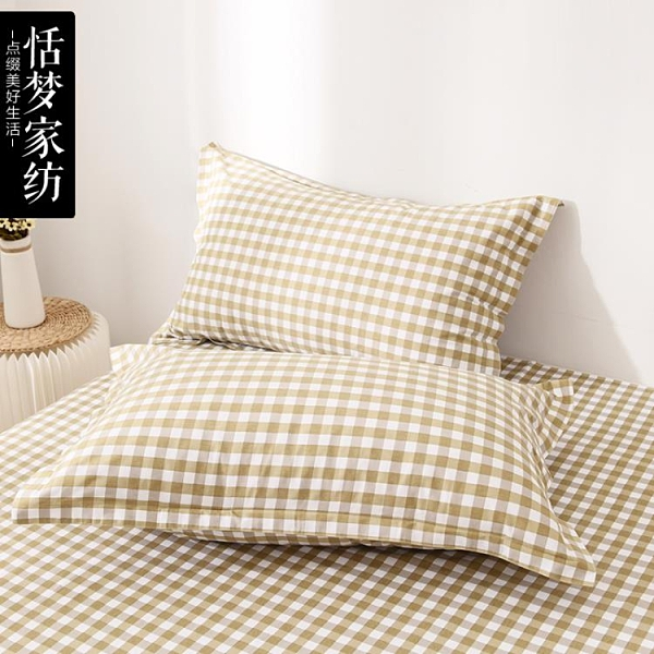 1對裝加厚純棉枕套磨毛全棉布枕頭套枕芯套【白嶼家居】