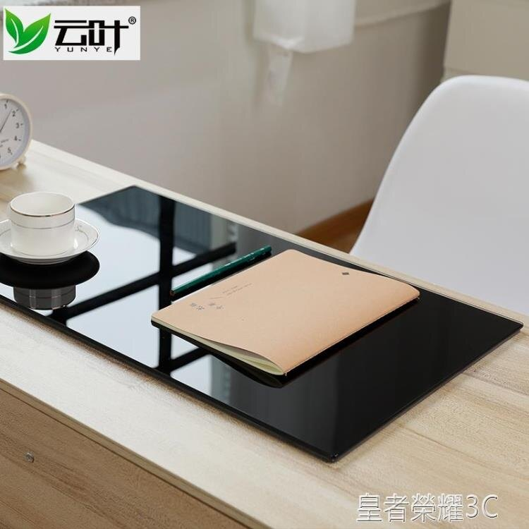 加熱滑鼠墊 鋼化玻璃電熱台板發熱桌墊辦公室桌面加熱滑鼠墊冬天學生寫字