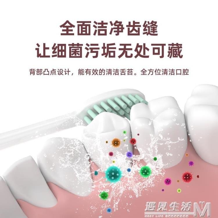 電動牙刷全自動成人男女情侶套裝學生黨充電式軟毛超聲波 摩可美家