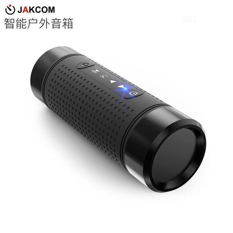 JAKCOM極控者OS2多功能智慧戶外防水藍芽音箱音響外貿創意新產品