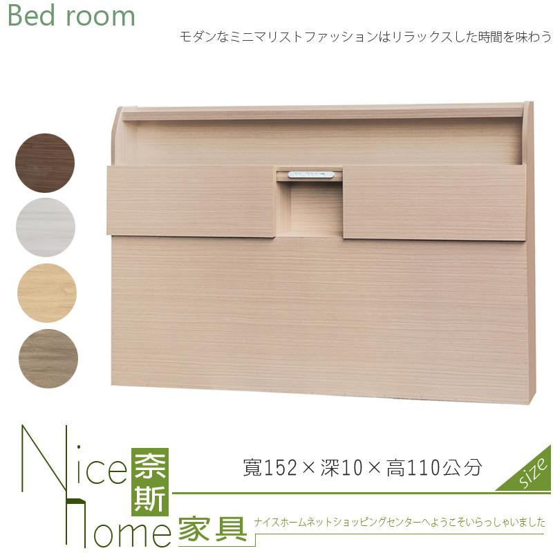 奈斯家具nice103-001-hg 天王星5尺加高型床片