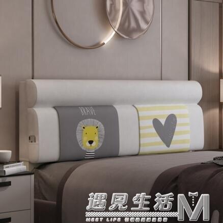 靠枕床頭靠墊大靠背雙人床上公主床頭板套軟包北歐貼牆自黏可拆洗