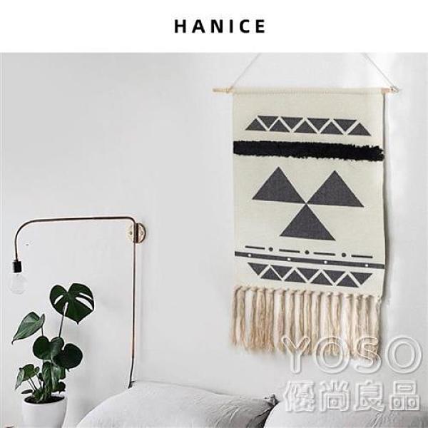 墻飾 電表箱遮擋掛布墻上裝飾畫布掛畫北歐布藝掛毯房間背景布布畫壁毯 快速出貨