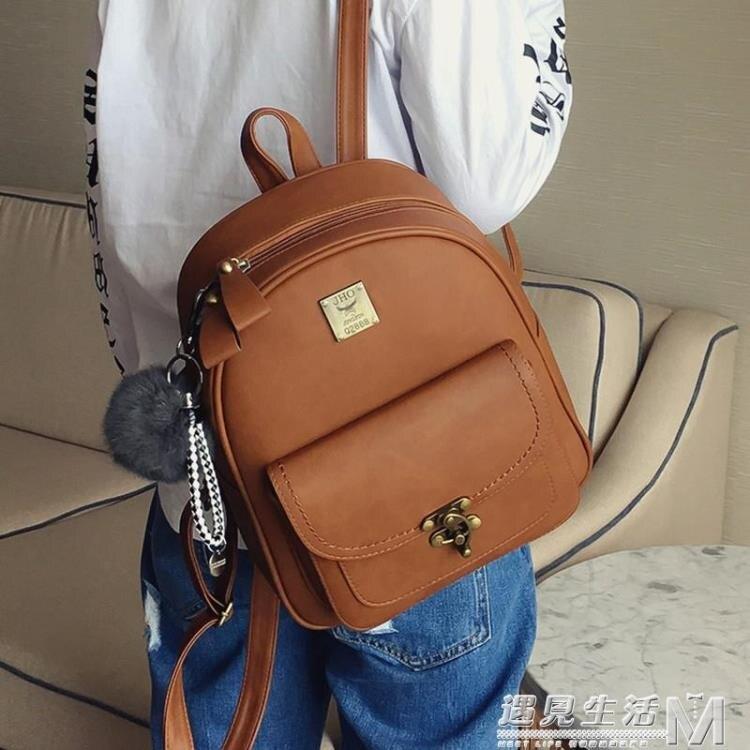 新款潮復古後背包女韓版百搭簡約學生書包時尚鎖扣背包 摩可美家