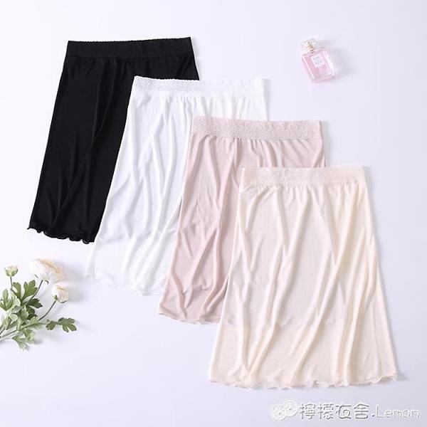 真絲內襯裙打底裙內搭白色防透防靜電半身裙桑蠶絲一步裙防走光薄 檸檬衣舍