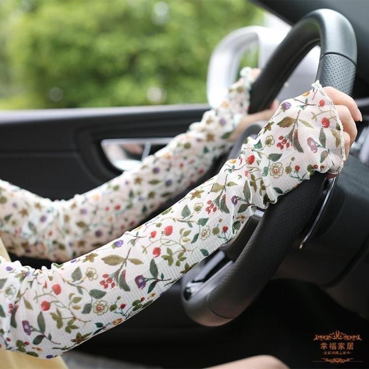 防曬袖套 春夏季真絲桑蠶絲網紗遮陽袖套護手臂套女薄款騎車開車胳膊防曬袖