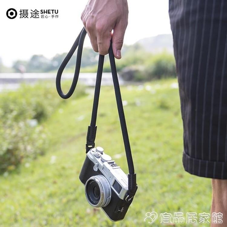 攝途登山繩相機背帶微單相機帶徠卡相機肩帶復古相機繩單反背帶