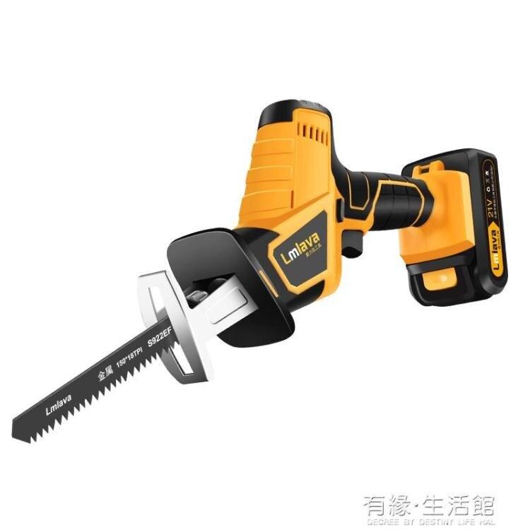 電鋸 雷力迅充電式往復鋸鋰電馬刀鋸家用小型大功率戶外伐木手提電鋸