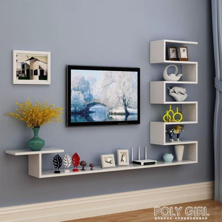 吊櫃壁掛式電視櫃客廳牆上吊櫃壁櫃懸掛小戶型機頂盒架現代裝飾櫃牆櫃ATF