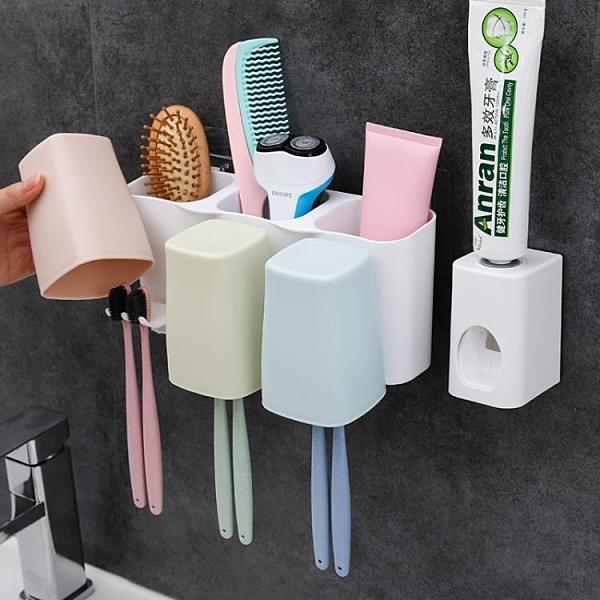 牙刷架 吸壁式牙刷架洗漱套裝壁掛吸盤三四口漱口杯擠牙膏器衛生間置物架【幸福小屋】