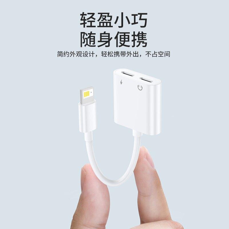 適用蘋果x耳機轉接頭iphone12/x/7/8/Xs Max充電二合一轉換器xr/plus/11 pro數據線轉3.5mm手機U盾轉接線