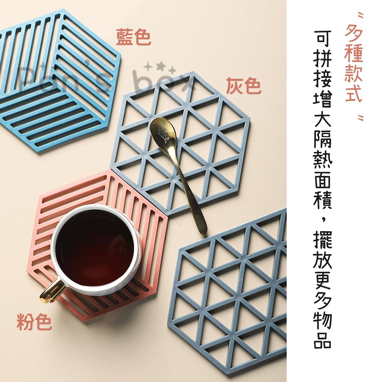 北歐風 幾何鏤空隔熱墊 ✨ 杯墊 鍋墊 桌墊 防滑墊 防燙墊 矽膠墊 隔熱墊 幾何 矽膠隔熱墊