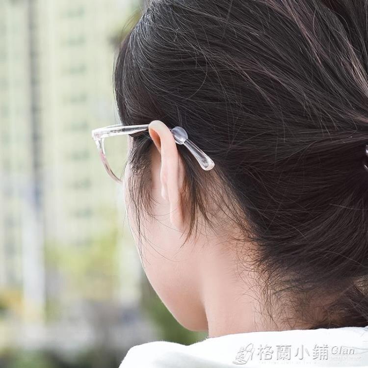 眼鏡防滑套硅膠套固定耳勾托防掉神器眼睛架腿配件卡扣夾耳後掛鉤