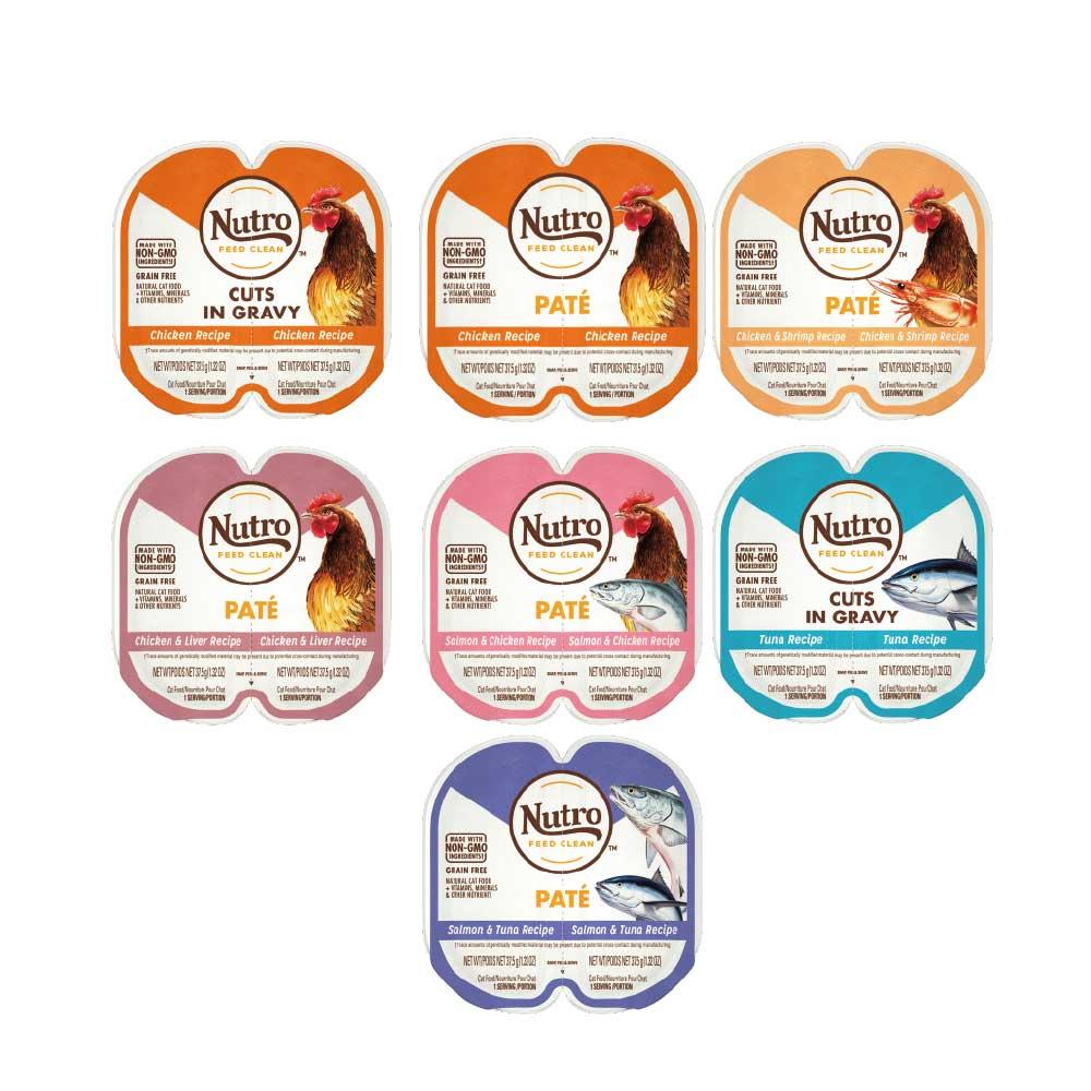 Nutro 美士 每食新鮮 主食 貓餐盒 75g《單盒》慕斯 燴肉 單筆超取限52盒 (C632D01)