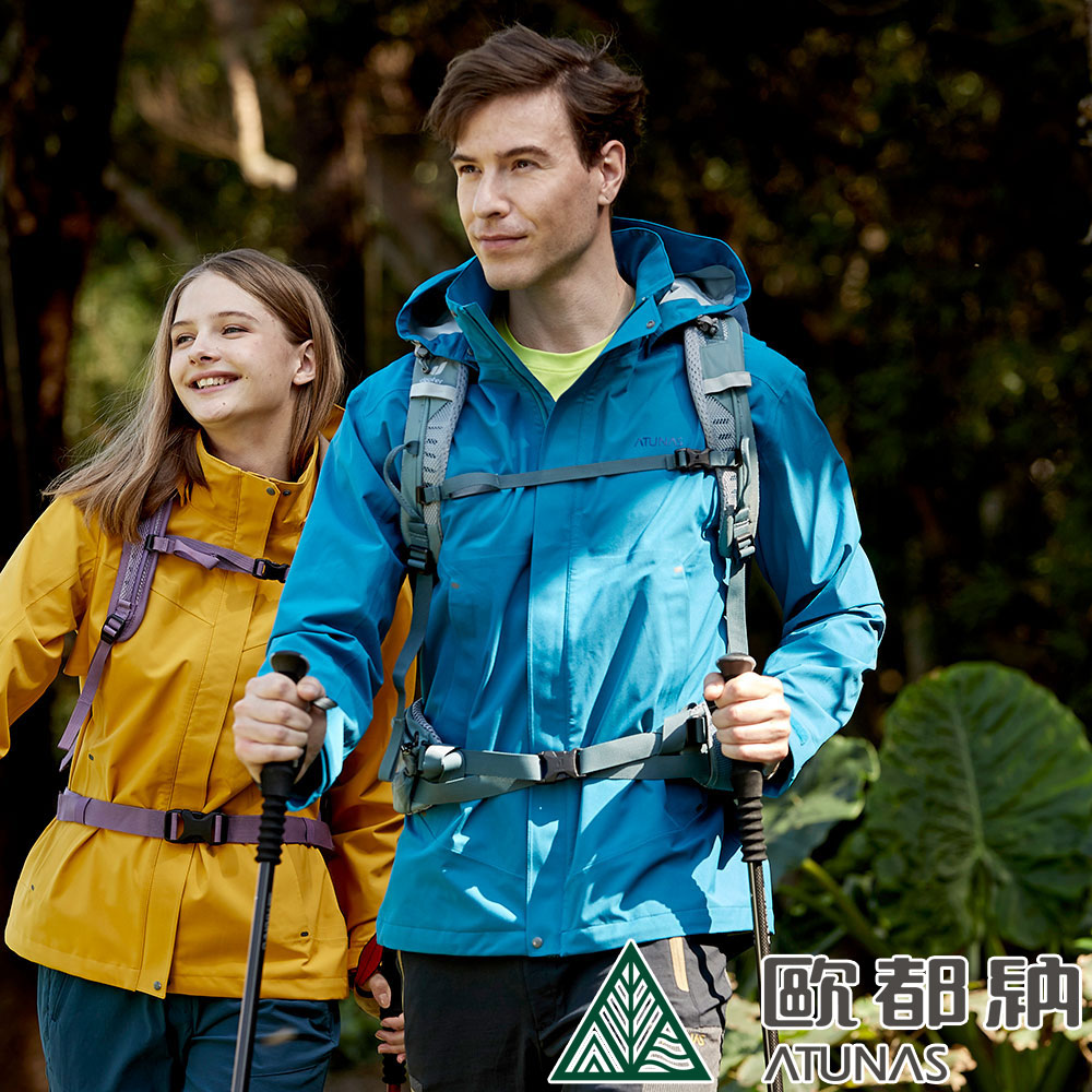 【ATUNAS 歐都納】男款綠森林防水透氣輕量外套 (A1GACC01M 深海藍/防風/吸濕排汗/耐磨)