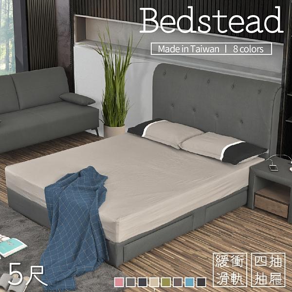 床組【UHO】寇格貓抓皮革5尺四抽二件組(床頭片+收納床底-吸附滑軌)
