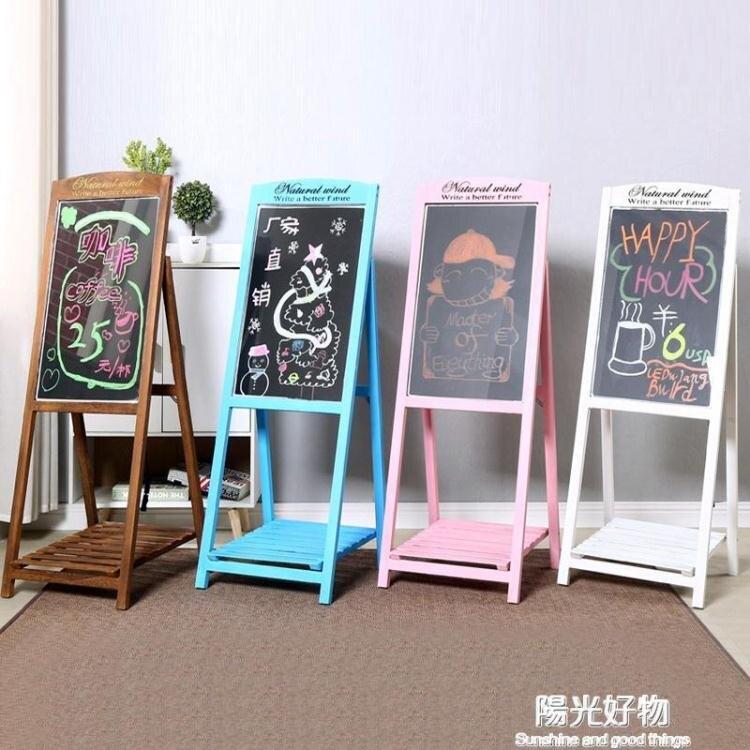 熒光板led電子廣告板發光小黑板廣告牌展示牌銀光閃光屏手寫字板NMS