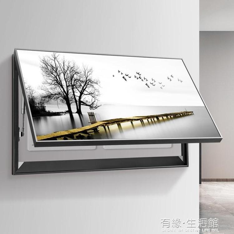 電錶箱裝飾畫大尺寸橫版配電箱遮擋液壓上翻掛畫空開電閘黑白壁畫AQ
