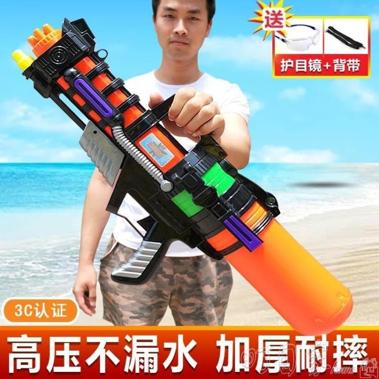 夯貨折扣!水槍兒童玩具噴水槍大容量大人超大號高壓呲滋漂流抽拉式背包YYP